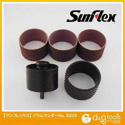 ドラムサンダー 45mm径×30mm厚×6mm軸   No.5233