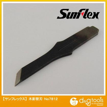 木彫替刃平軸ナイフ型6mm巾   No.7812