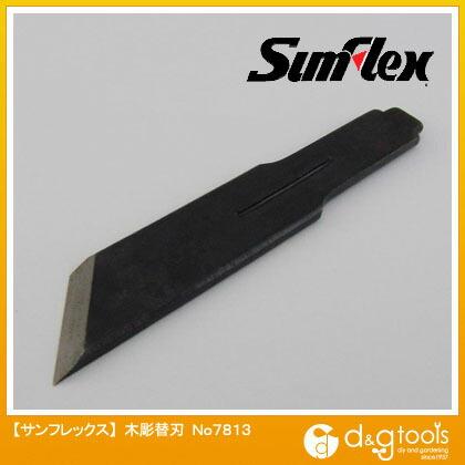 木彫替刃平軸ナイフ型12mm巾   No.7813