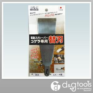 H&H コゲラ 刃付オフセット型替刃   #701