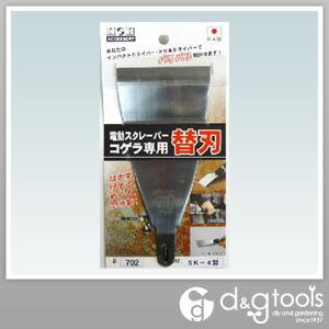 H&H コゲラ 刃付オフセット幅広型替刃   #702
