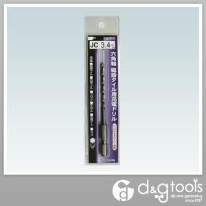 コマ 磁器タイル用充電ドリル   JC-6.5