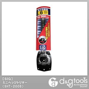 ミニヘッジトリマー替刃  200mm SHT-200B