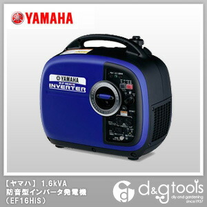 1.6kVA 防音型ポータブル インバーター発電機 ※EF1600is同等品   EF16HiS