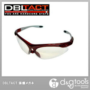 DBLTACT 保護メガネ クリア   DT-SG-02C