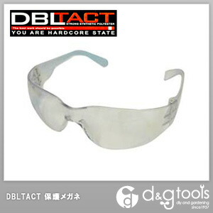 DBLTACT 保護メガネ クリア (DT-SG-03C)