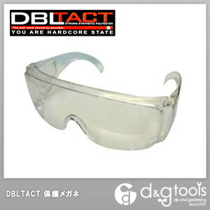 DBLTACT 保護メガネ クリア   DT-SG-06C
