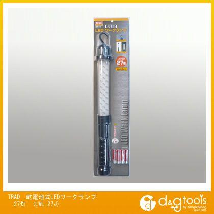 乾電池式LEDワークランプ 27灯 (LWL?27J)