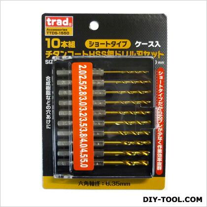 10本組ショートチタンドリル (TTDS-1550) 10本