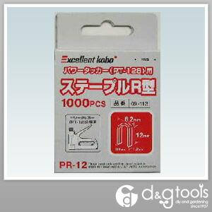 パワータッカー用ステープルR型    1000 本
