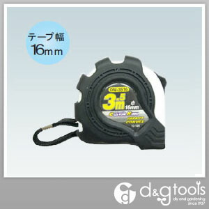 インパクトコンベックス(巻尺メジャー) DM-3516   13-125