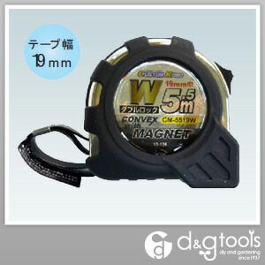 ダブルロックコンベックス(巻尺メジャー) CM-5519W 5.5m   13-136