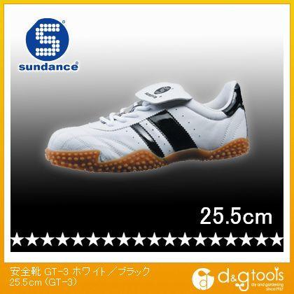 軽量スニーカータイプ安全靴 ホワイト/ブラック 25.5cm (GT-3)