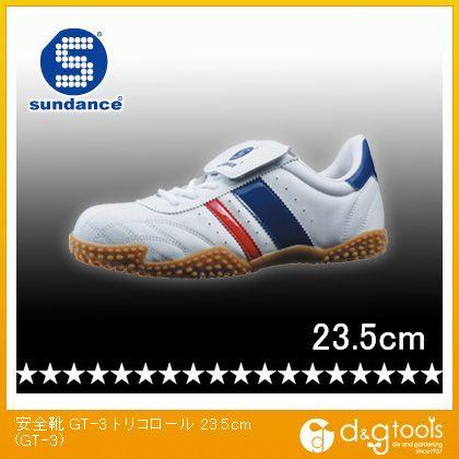 軽量スニーカータイプ安全靴 トリコロール 23.5cm (GT-3)