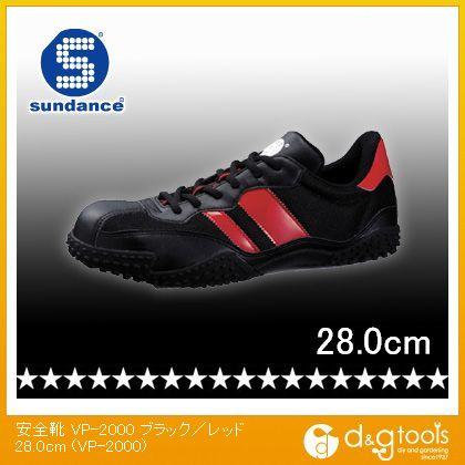 安全靴 ブラック/レッド 28.0cm (VP-2000)