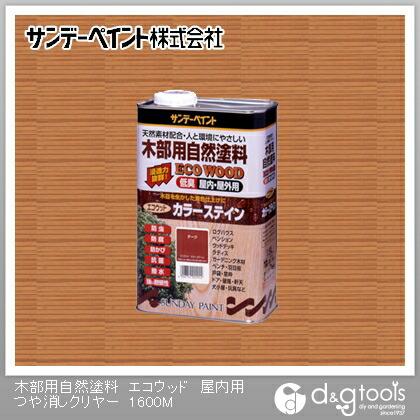 サンデーペイント 木部用自然塗料 エコウッド (SPエコウッドカラーステイン)天然樹脂塗料 屋内用つや消しクリヤー 1.6L