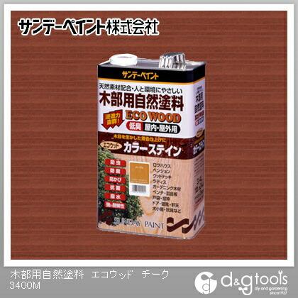 サンデーペイント 木部用自然塗料 エコウッド (SPエコウッドカラーステイン)天然樹脂塗料 チーク 3.4L