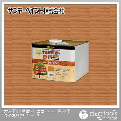 木部用自然塗料 エコウッド (SPエコウッドカラーステイン)天然樹脂塗料 屋外用つやありクリヤー 7L