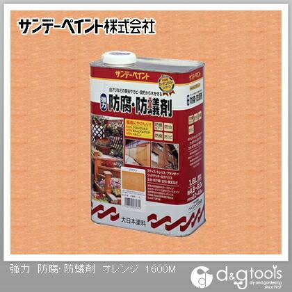 強力防腐・防蟻剤(屋内外木部用塗料) オレンジ 1.6L