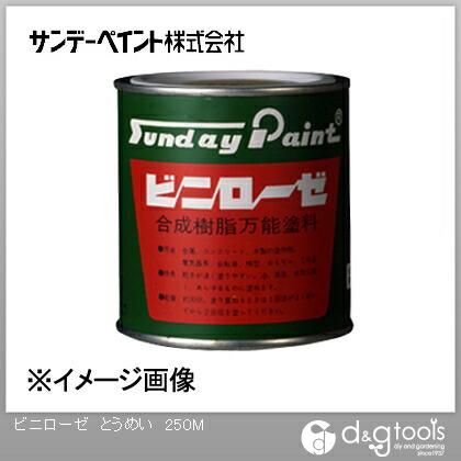 ビニローゼ(合成樹脂万能塗料・工作・ホビー用塗料) とうめい 1/4L