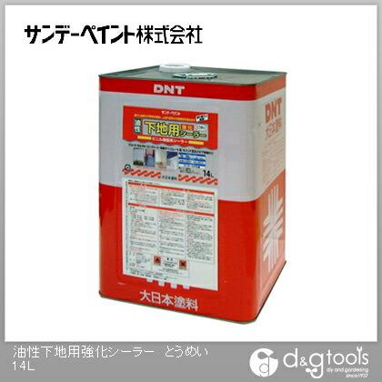 油性下地用強化シーラー(ビニル樹脂系シーラー) とうめい 14L