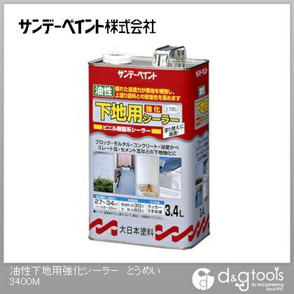 油性下地用強化シーラー(ビニル樹脂系シーラー) とうめい 3.4L