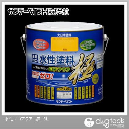 水性塗料 エコアクア 極 黒 3L
