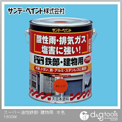 スーパー油性鉄部・建物用(変性アルキッド系合成樹脂塗料) 水色 1.6L