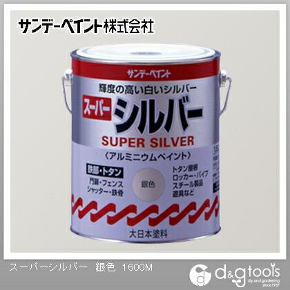 スーパーシルバー(油性多目的塗料) 銀色 1.6L