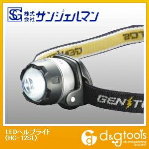LEDヘルプライト (HC-12SL)