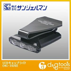 LEDキャップライト (HC-232B)