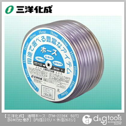 透明ホース(ドラム巻)  22mm×26mm×50Mドラム巻 TM-2226K 50T