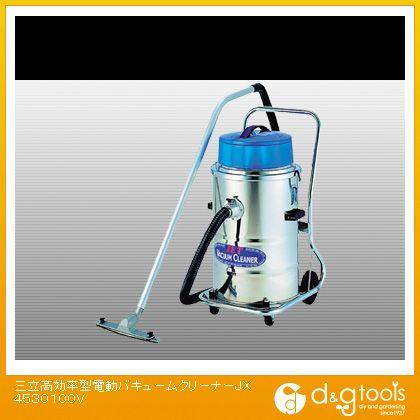 高効率型電動バキュームクリーナー JX4530   JX4530100V