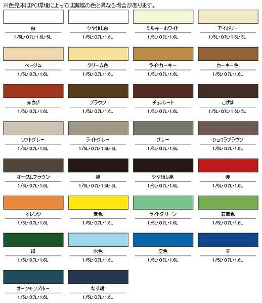 アサヒペン 油性多用途カラー ライトカーキー 1.6L
