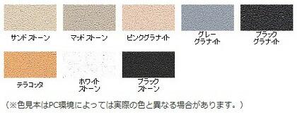 アサヒペン ストーン調スプレー ブラックグラナイト 300ml