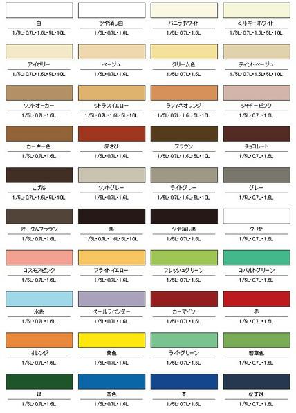 アサヒペン 水性多用途カラー 黒 1/5L