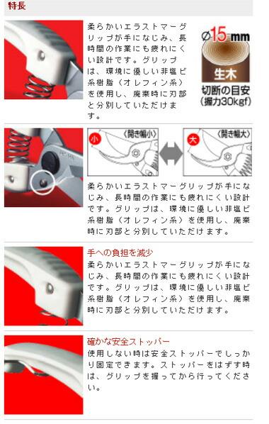 アルス/ALS 軽量・小型剪定鋏ミニチョキ(miniCHOKI) ブラック 130B