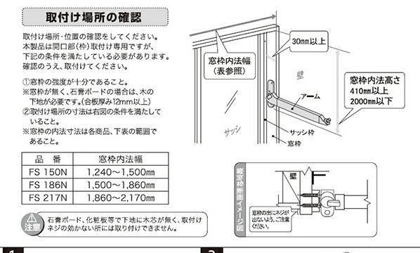 室内物干しユニット フレクリーン pro30インセット