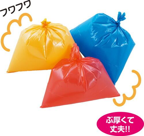 カラービニール袋(10枚組)