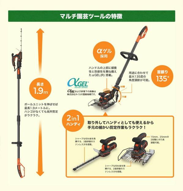 ブラック&デッカー 5in1ポールヘッジ&芝生バリカン   GPSH1000-JP