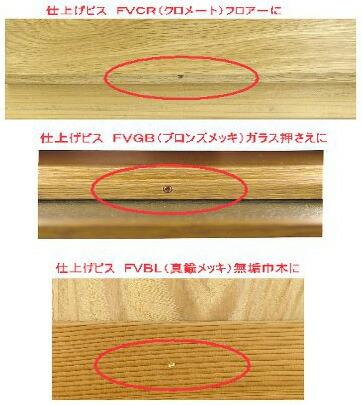 ダンドリビス 三角仕上げビス Cボックス クロメート (太)2.4mm×(長)37mm (448-D-163) 600本