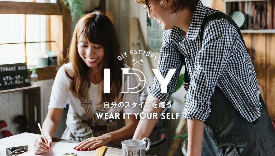 DIY FACTORY IDY フロントジップオーバーオール デニム M (IDY-06D)