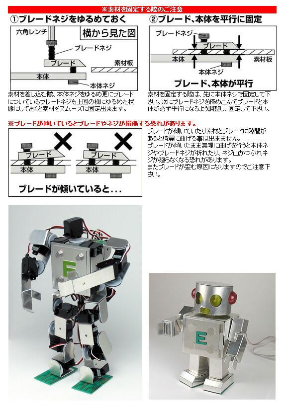 エンジニア 金属曲げ工具(ポケットベンダー) (TV-40)