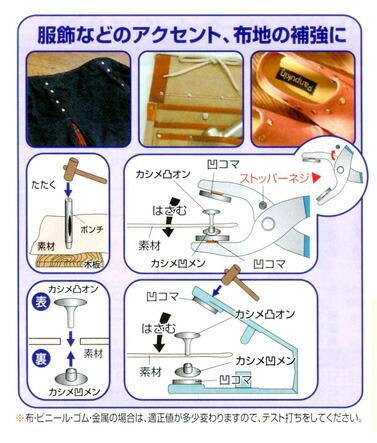 カシメパンチセット 9mm (EA576MR-11)