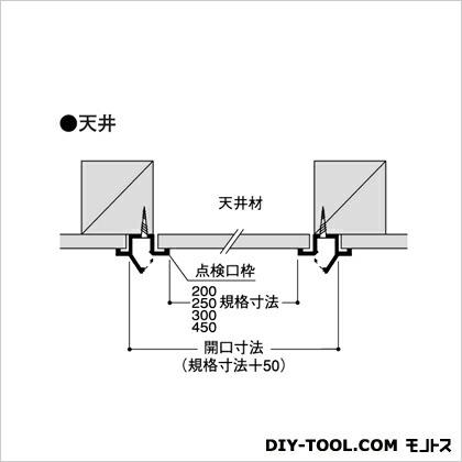 天井壁兼用点検口