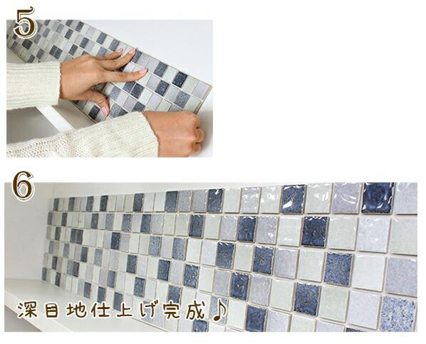 DIYタイル かんたんに貼れる DIYタイルシート プチコレ パープル 150×150mm (PTI-06) 1枚