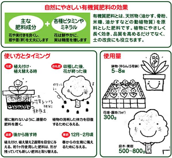 花ごころ 花・実をつける肥料 500g