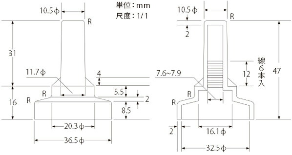 サビヤーズ(折板屋根用)ボルトキャップ