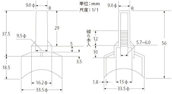サビヤーズ(スレート屋根用)ボルトキャップ
