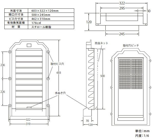 洋風ヤギリ1号・ 大型タイプ
